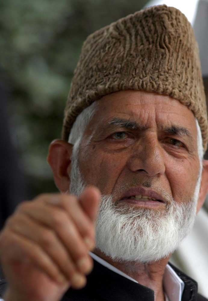 Syed Ali Shah Geelani Geelani exposed to be understood Must Read The