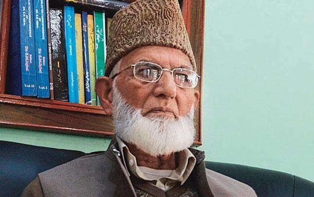 Syed Ali Shah Geelani Ahead of US visit Centre suspends Hurriyat leader Syed Ali