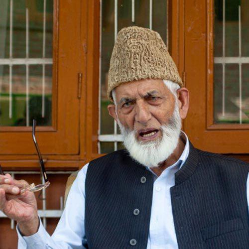 Syed Ali Shah Geelani staticdnaindiacomsitesdefaultfiles20150722