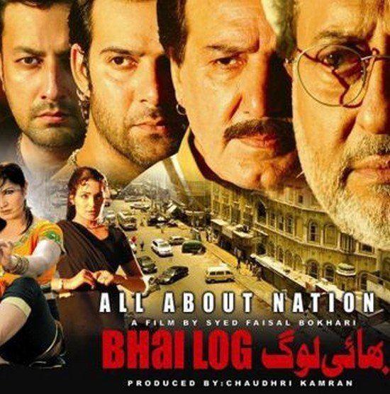Syed Faisal Bukhari Bhai Log sequel plan unveiled by Syed Faisal Bukhari News Pakistan