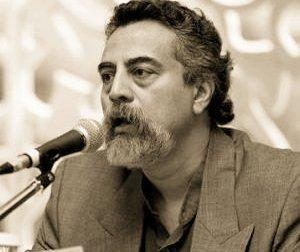 Syed Farid al-Attas ALATAS Syed Farid GLOBAL SOCIAL THEORY