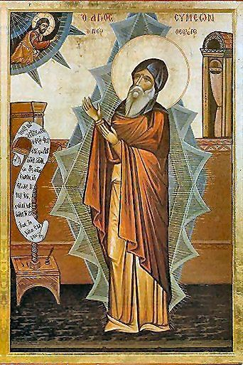 Symeon the New Theologian Symeon the New Theologian Enlarging the Heart Enlarging
