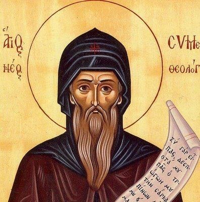 Symeon the New Theologian St Symeon the New Theologian Orthodox Church Quotes