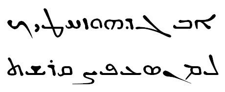 Syriac language