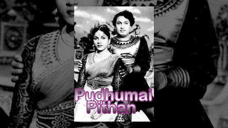 T. R. Rajakumari Pudhumai Pithan 1957 MG