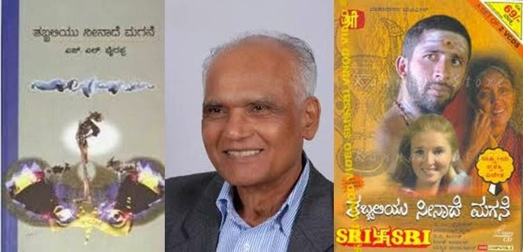 Tabbaliyu Neenade Magane movie scenes The final days turn tragic for the contented old man Kalinge Gowda Govt begins to construct a road across his farm dividing the land he owns and also