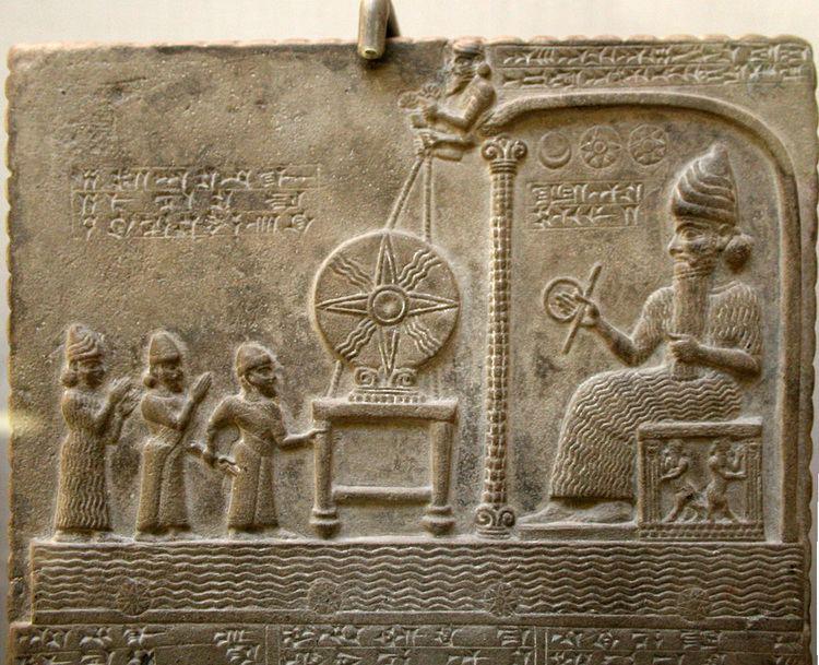 Tablet of Shamash