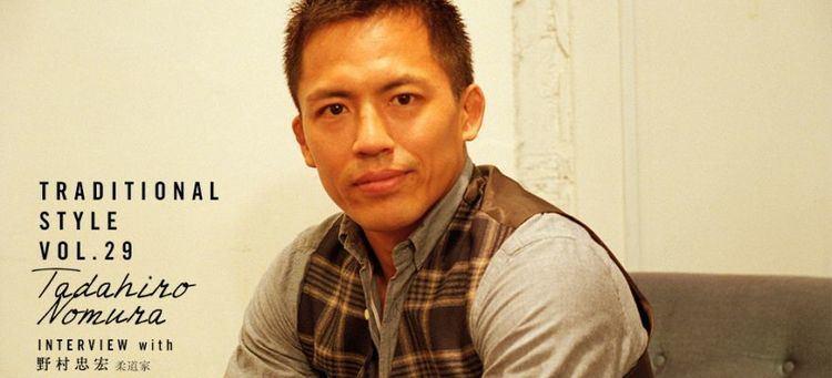 Tadahiro Nomura nomurainterviewjpg