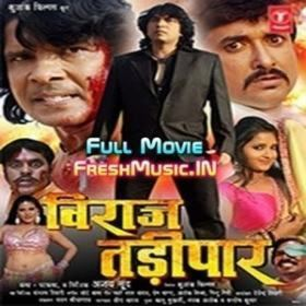 Viraj Tadipaar Viraj Bhatt Bhojpuri Full Movie Download
