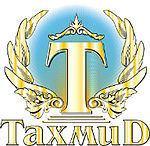 Tahmid Air httpsuploadwikimediaorgwikipediaenthumb2