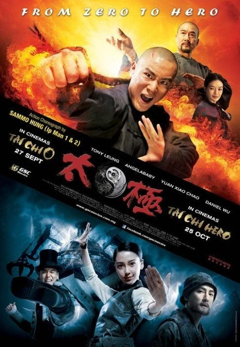 Tai Chi Hero Trailer for Tai Chi Hero Get Your Martial Arts Fix Here