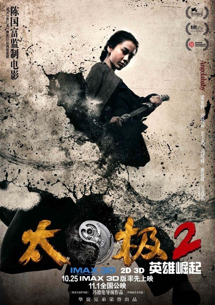 Tai Chi Hero Tai Chi Hero Movie Poster 4 of 9 IMP Awards