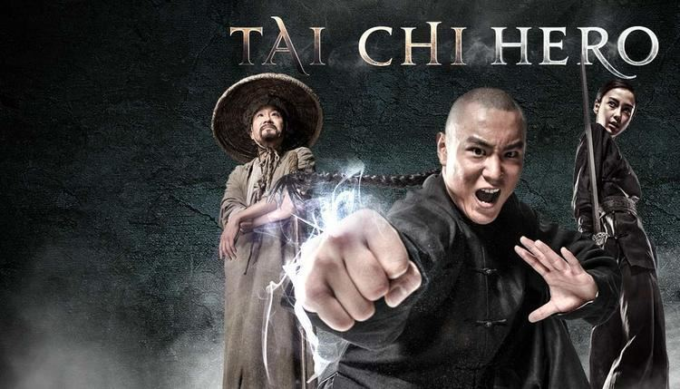 Tai Chi Hero Tai Chi Hero Well Go USA Entertainment