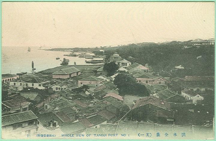Taipei in the past, History of Taipei