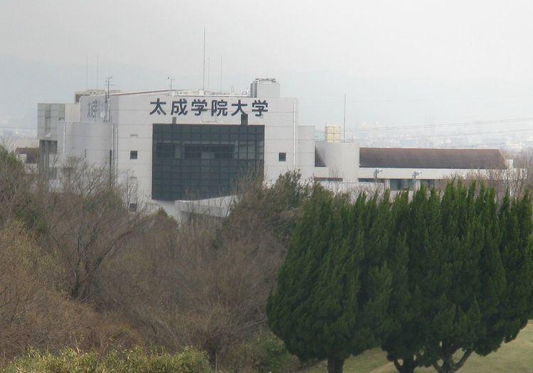 Taisei Gakuin University