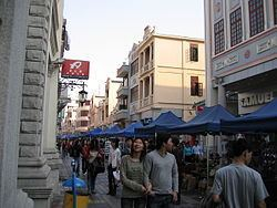 Taishan httpsuploadwikimediaorgwikipediacommonsthu
