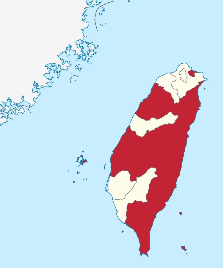 Taiwan Province Wikipedia