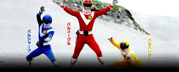 Taiyo Sentai Sun Vulcan - Alchetron, the free social