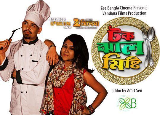 Tak Jhal Mishti TAK JHAL MISHTI TITLE SONG Lyrics Mp3 Video Zee Bangla Cinema