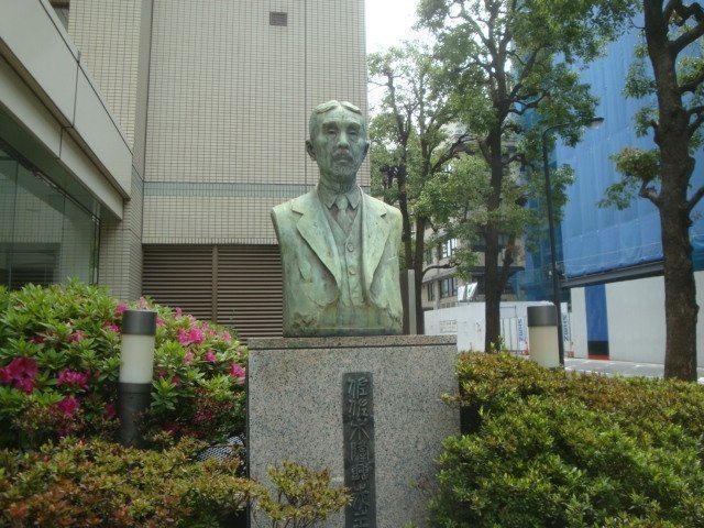 Takaoki Sasaki Takaoki Sasaki Monument Chiyoda Japan Top Tips Before You Go