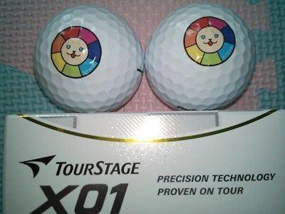Takashi Murakami (golfer) Takashi Murakami Yume Lion 2 Golf Balls Whats it worth
