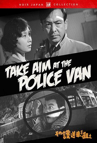 Take Aim at the Police Van Seijun Suzuki Week Day 2 Take Aim at the Police Van Cinema Temple