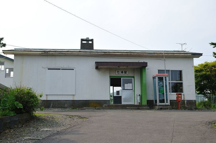 Takeura Station