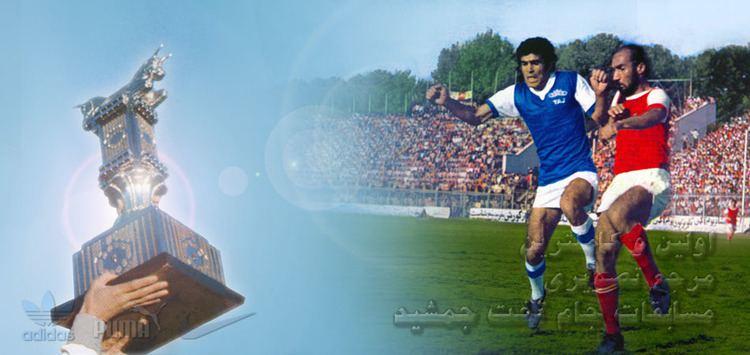 Takht Jamshid Cup takhtejamshidcupcomimages1000703jpg