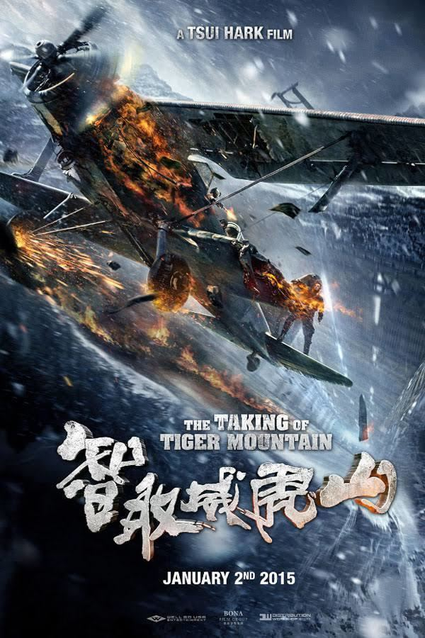 Taking Tiger Mountain by Strategy (film) t2gstaticcomimagesqtbnANd9GcSK6AwAQqDpdL5mKs