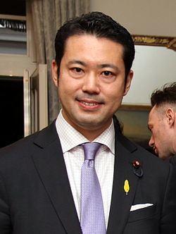 Taku Otsuka httpsuploadwikimediaorgwikipediacommonsthu