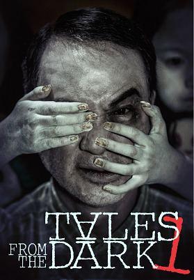 Tales from the Dark 1 Tales from the Dark 1 Trailer YouTube
