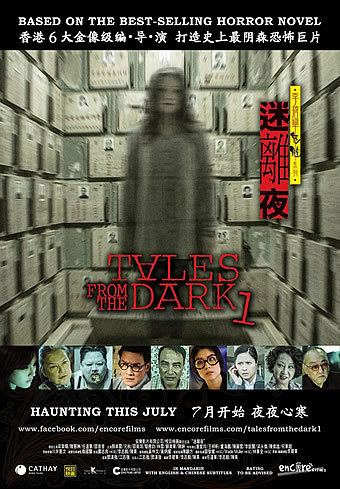 Tales from the Dark 1 TALES FROM THE DARK 1 2013 MovieXclusivecom