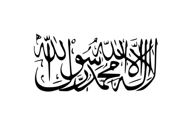 Taliban httpsuploadwikimediaorgwikipediacommonsthu