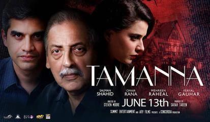 Tamanna (2014 film) - Alchetron, The Free Social Encyclopedia
