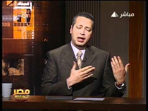 Tamer Amin Tamer Amin Cry YouTube