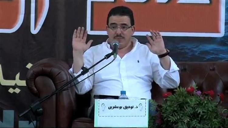 Taoufik Bouachrine Taoufik Bouachrine la monarchie marocaine YouTube