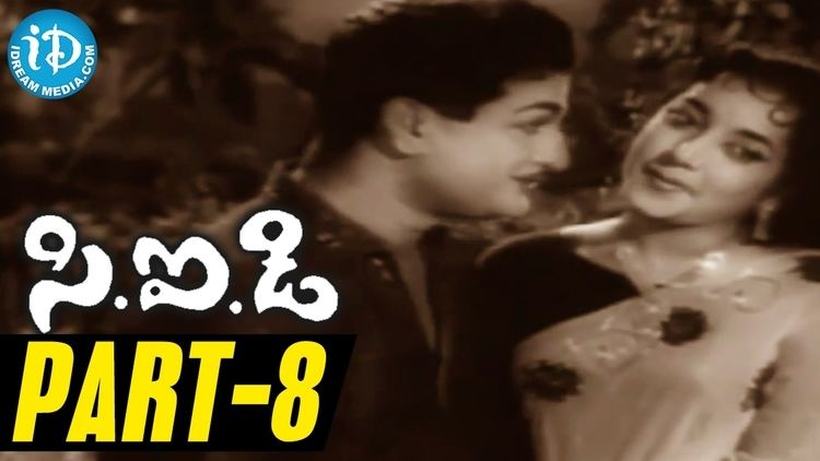 Tapi Chanakya C I D Full Movie Part 8 NTR Jamuna Gummadi Tapi Chanakya