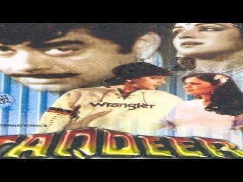 Taqdeer 1983 Superhit Movie Mithun Chakraborty Zeenat Aman