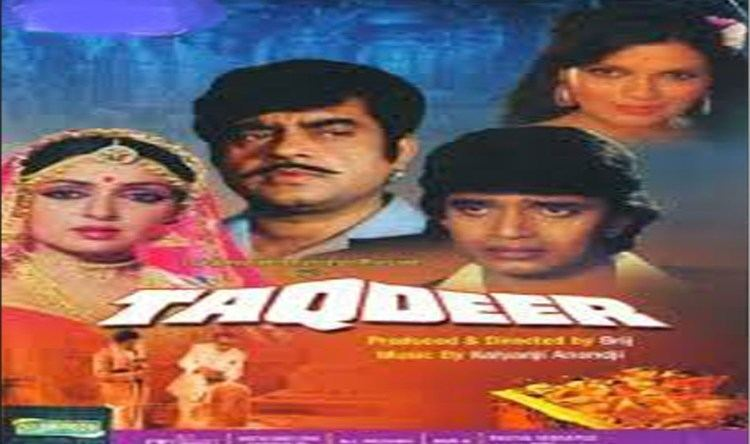 Taqdeer Full Movie Shatrughan Sinha Mithun Chakraborty Hema
