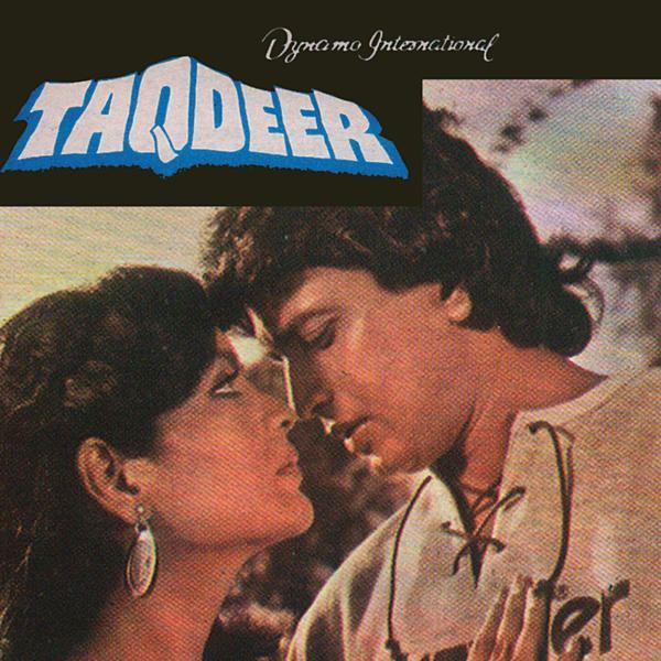 Taqdeer 1983 film Alchetron The Free Social Encyclopedia