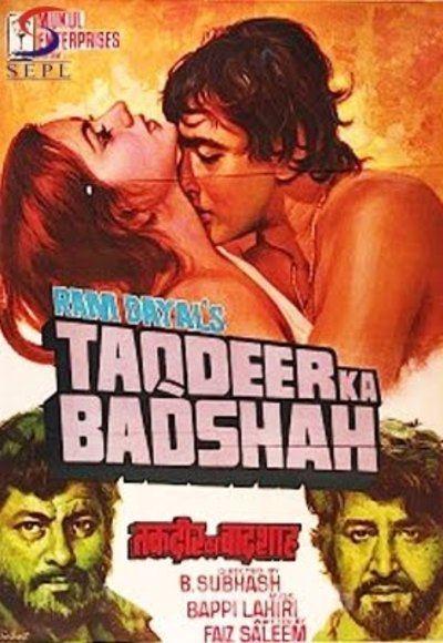 Taqdeer Ka Badshah 1982 Full Movie Watch Online Free Hindilinks4uto