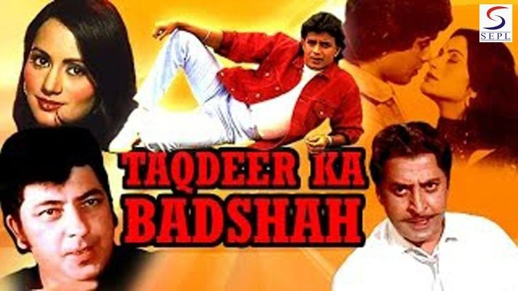 Taqdeer Ka Badshah Mithun Chakraborty 1981 HD YouTube