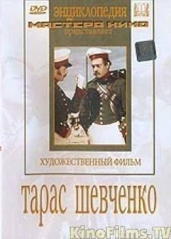 Taras Shevchenko (film) kinofilmsmeimagesfilms1323pictposterjpg