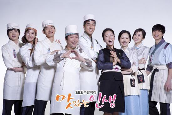 Tasty Life Tasty Life Korean Drama 2012 HanCinema The