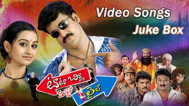 Tata Birla Madhyalo Laila Tata Birla Madhyalo Laila Telugu Movie Video Songs Juke Box