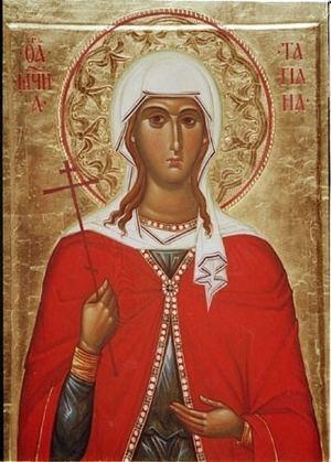 Tatiana Day St Tatiana Day The Power of Faith and Will A Russian Orthodox