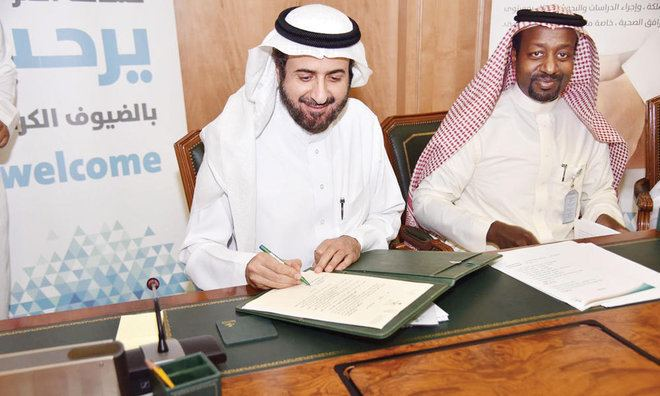 Tawfiq Al Rabiah Health minister launches Saudi Center for Patient Safety Arab News