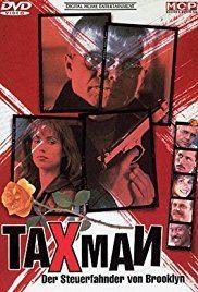 Taxman (film) httpsimagesnasslimagesamazoncomimagesMM