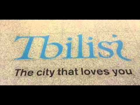Tbilisi, I Love You Soundtrack for movie Tbilisi I Love You SS YouTube