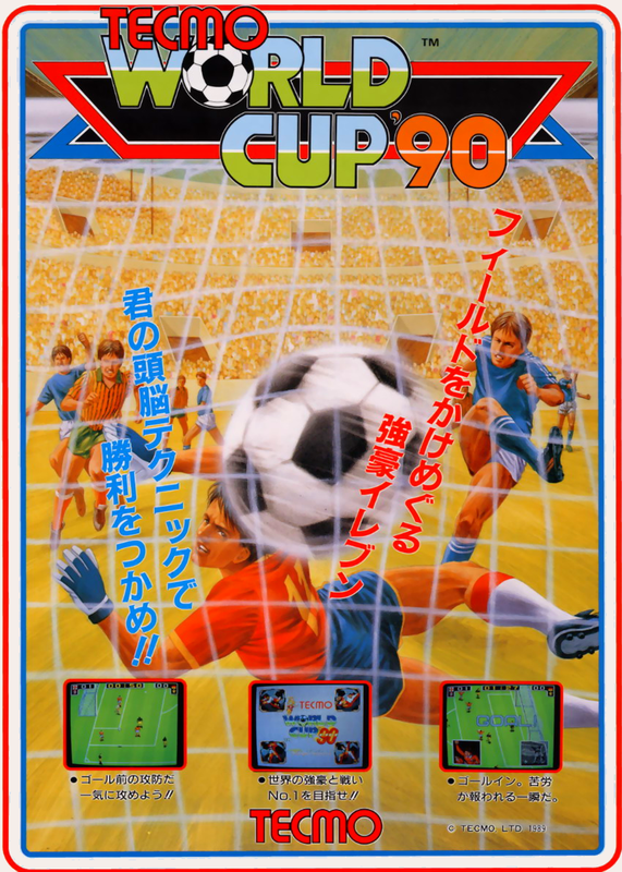 Tecmo World Cup '90 Play Tecmo World Cup 3990 Coin Op Arcade online Play retro games